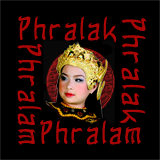 Phralak Phralam